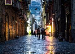 Foto 3 Napoli Mille Culture